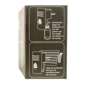 Auto Geur Aroma Carkit Chi, ventilatie diffuser Clip – actie + GRATIS olie